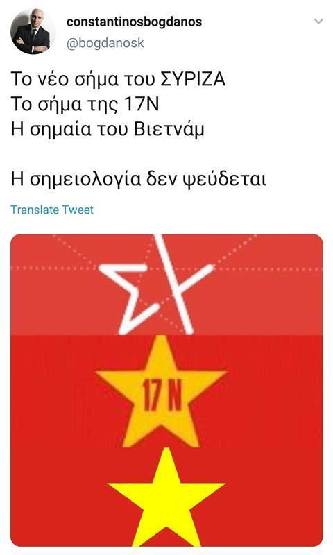ΜΠΟΓΔΑΝΟΣ