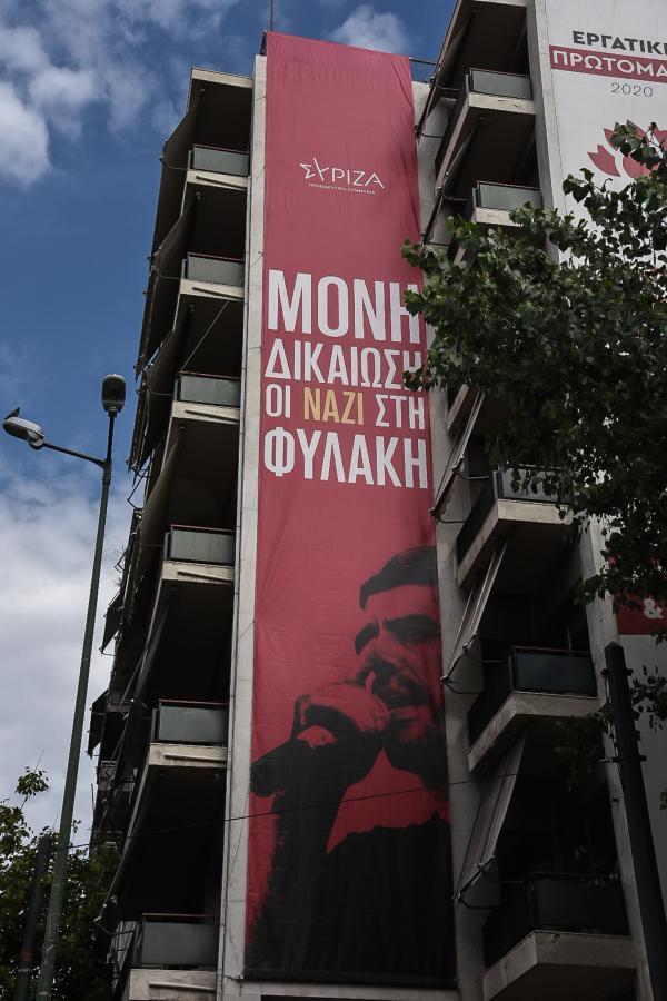 ΣΥΡΙΖΑ ΦΥΣΣΑΣ ΠΑΝΟ ΚΟΥΜΟΥΝΔΟΥΡΟΥ ΧΡΥΣΗ ΑΥΓΗ