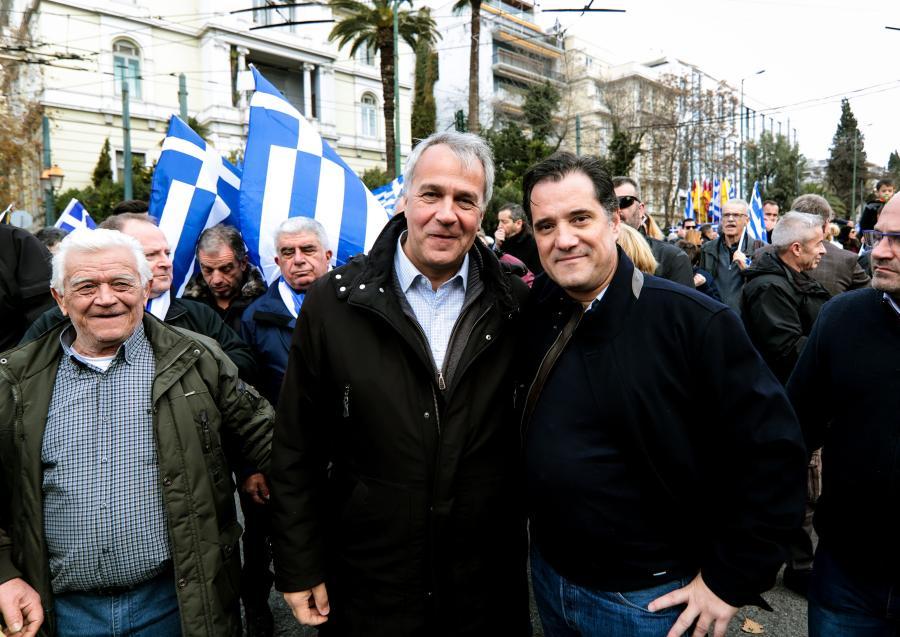 Ο Άδωνις Γεωργιάδης και ο Θάνος Πλεύρης σε συγκέντρωση κατά της Συμφωνίας των Πρεσπών