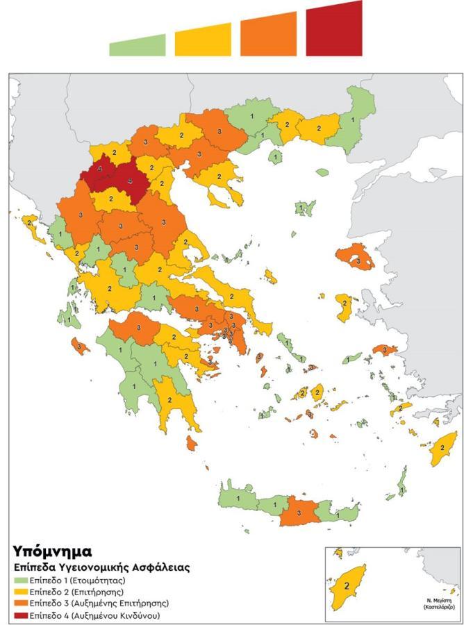 Χάρτης κρούσματα
