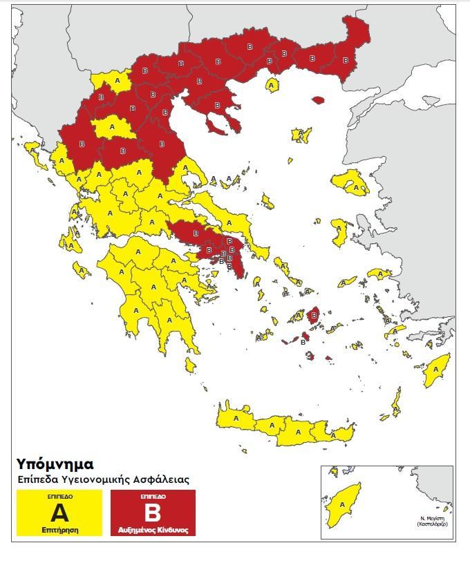 Κορονοϊός: Τα νέα μέτρα που ισχύουν από την Τρίτη