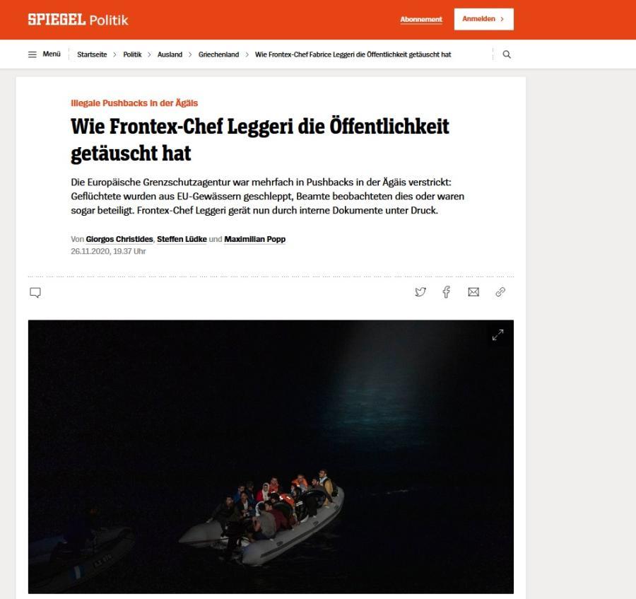Επαναπροωθήσεις προσφύγων: Το Spiegel αποκαλύπτει έγγραφα που εκθέτουν την κυβέρνηση Μητσοτάκη και τη Frontex