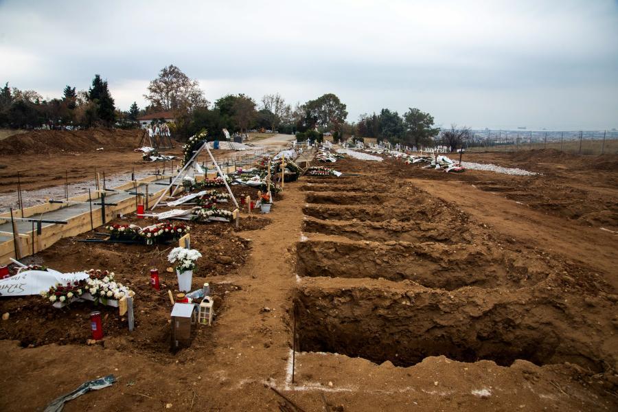 Νεκροταφείο Εύοσμος