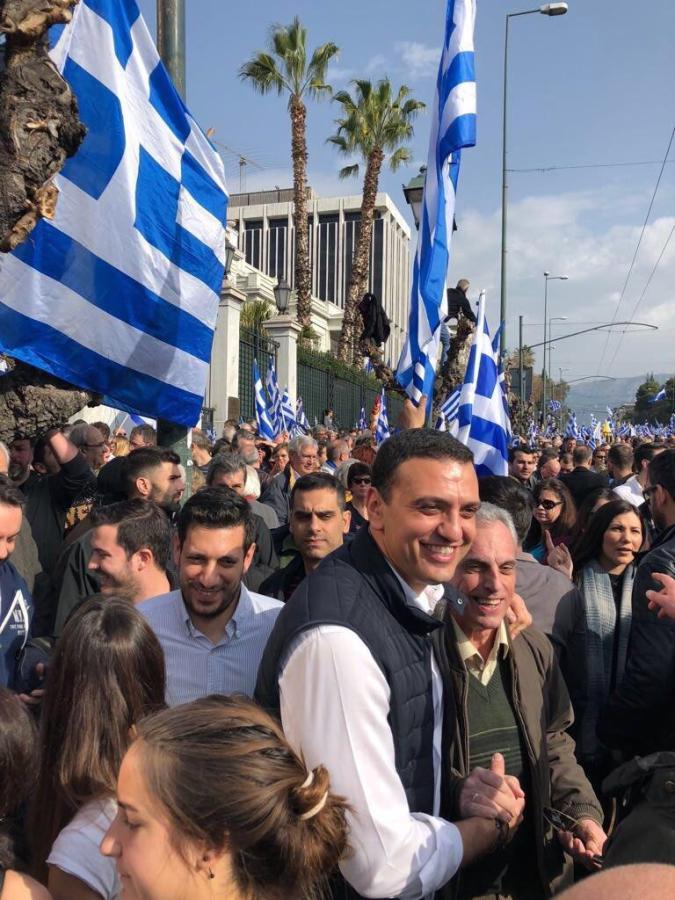 Βασίλης Κικίλιας σε συλλαλητήριο για Μακεδονικό
