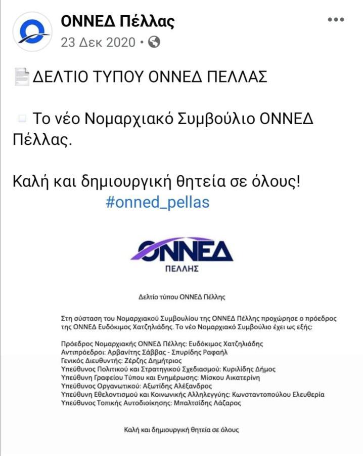 Δήμος Κυριλίδης