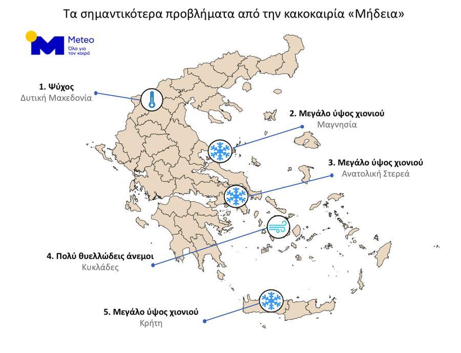 Χάρτης από το meteo