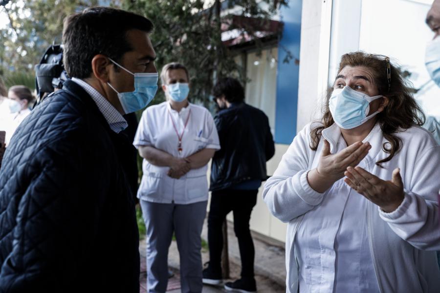 Αλέξης Τσίπρας Θριάσιο νοσοκομείο