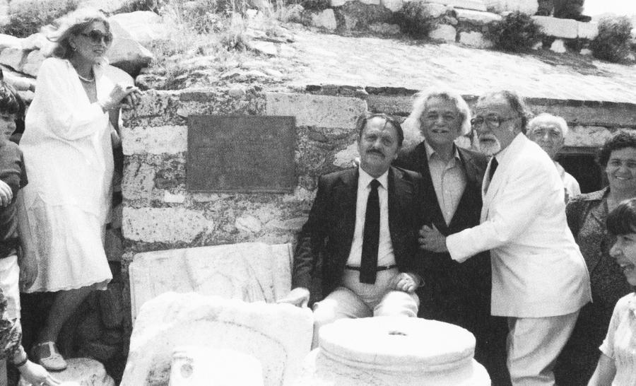 ΜΕΡΚΟΥΡΗ - ΓΛΕΖΟΣ - ΣΑΝΤΑΣ - ΑΝΔΡΟΝΙΚΟΣ -ΑΚΡΟΠΟΛΗ 1982