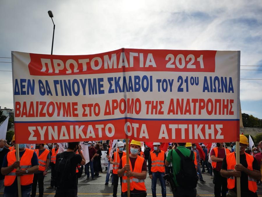 24ωρη απεργία 6 Μάη / Μεγάλη η συγκέντρωση στην Αθήνα (φωτογραφίες-video)