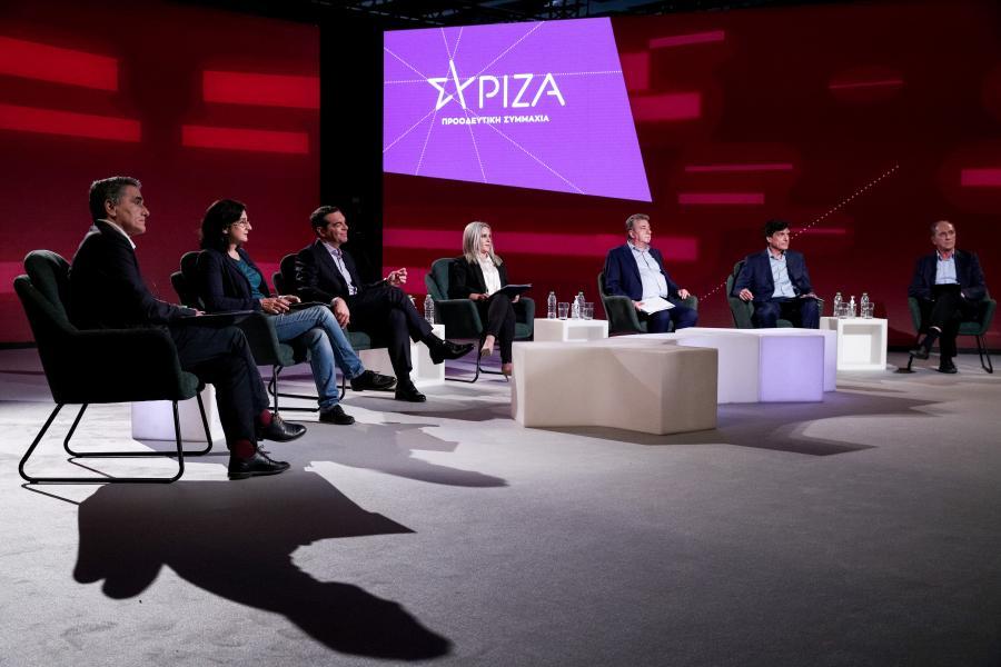 Εκδήλωση του ΣΥΡΙΖΑ για το ταμείο ανάκαμψης