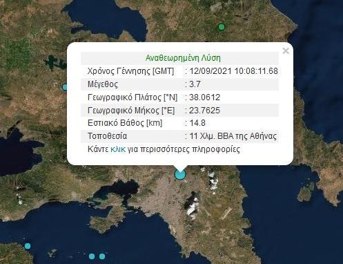 Χάρτης με σεισμό