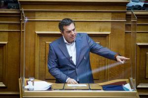 Τσιπρας Βουλή
